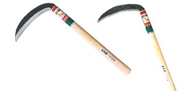 草刈鎌(草刈りの定番商品)